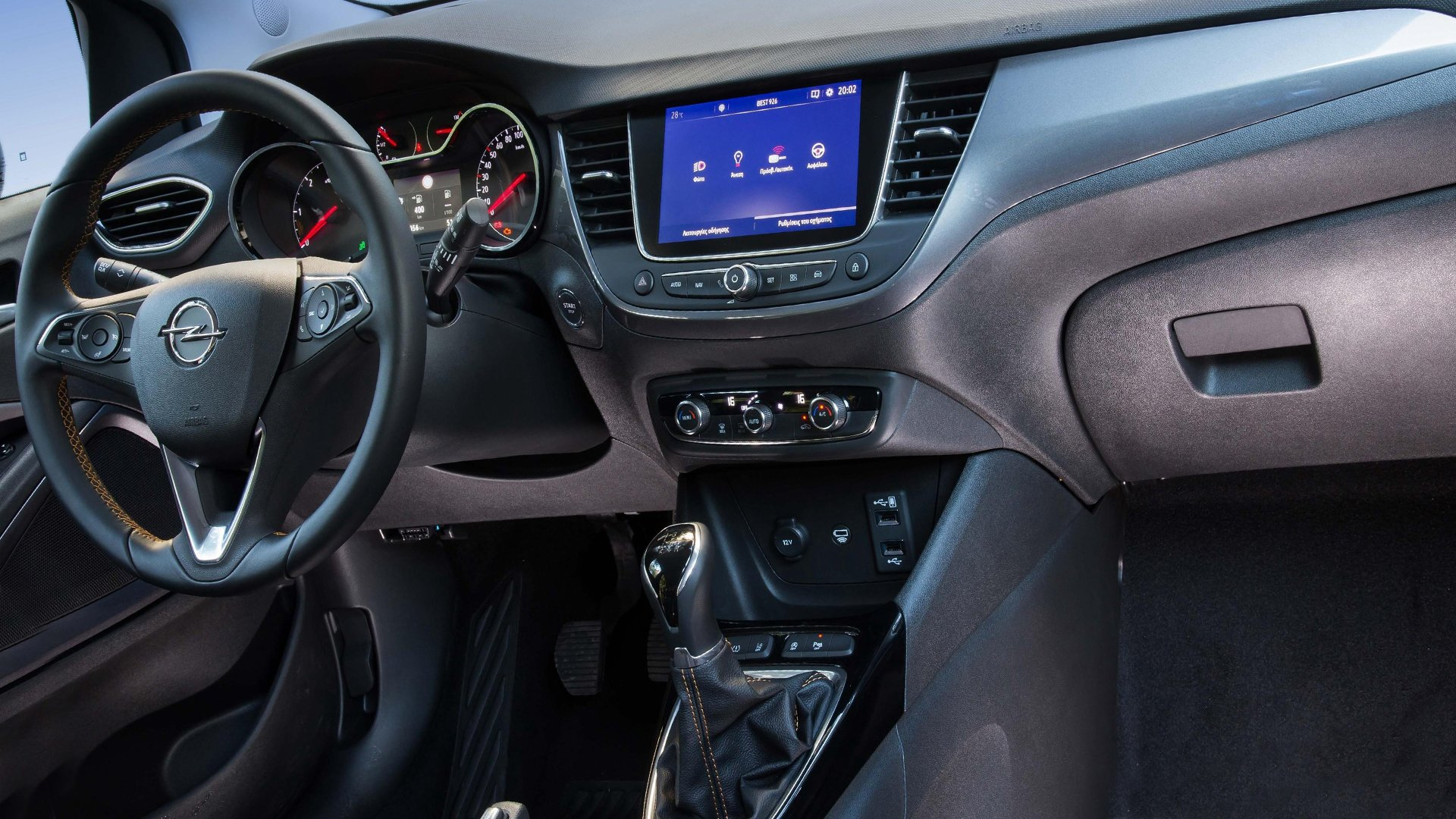 Dashboard Opel Crossland X 2019 HD