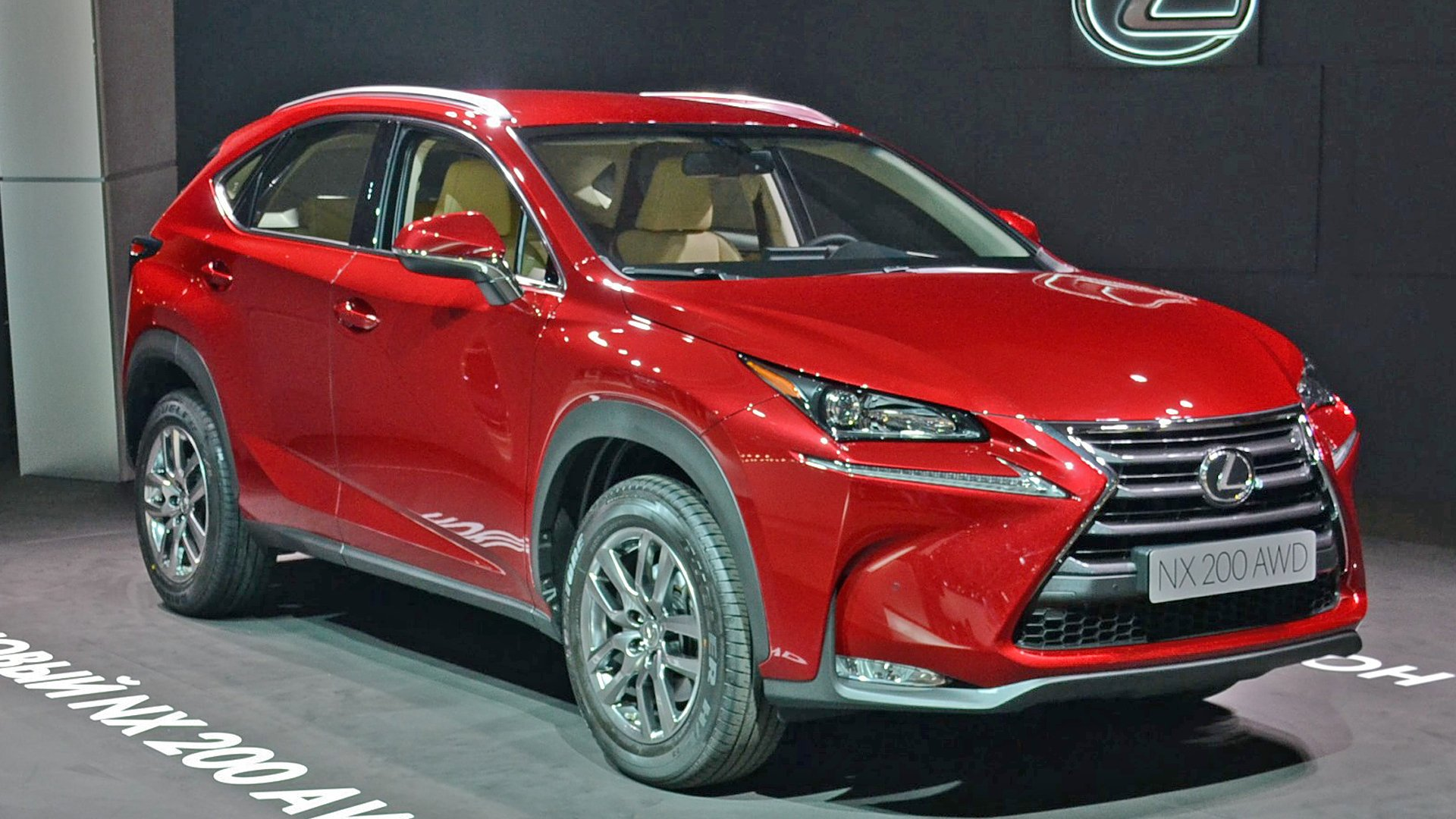 New 2019 Lexus NX 200 First Pictures